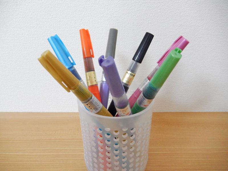 筆ペン保管