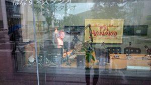 FM HANAKO3