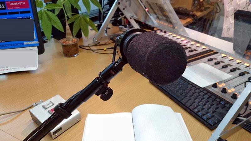 FM HANAKO4