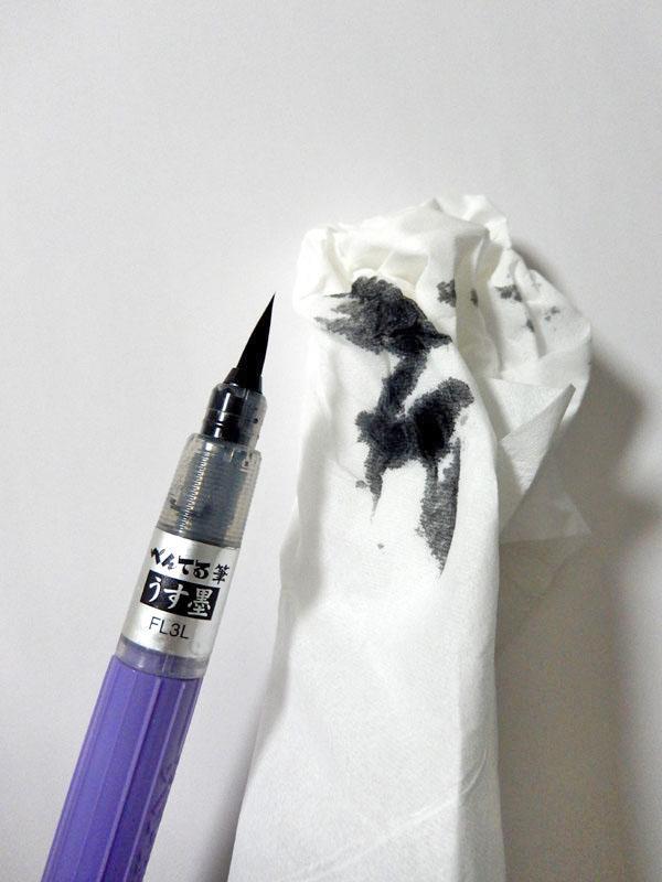 滲む紙への対処方法3